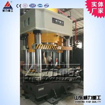 YW79系列全自动粉末成型液压机