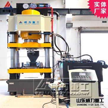 粉末压型800吨四梁四柱液压机