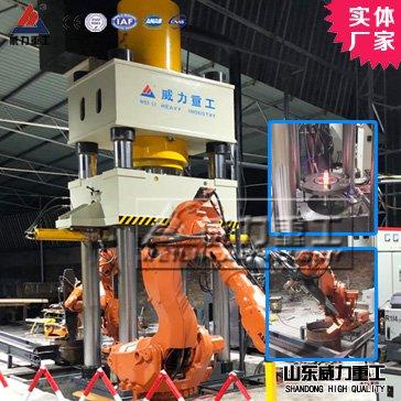 1000吨三梁四柱液压机_长轴热锻液压机