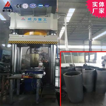 粉末成型机-1000吨坩埚成型液压机