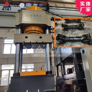 伺服1200吨热锻传动轴成型液压机