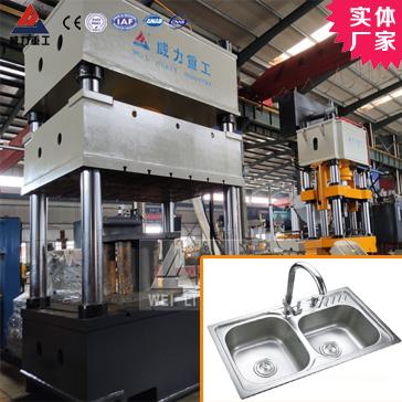 快速500吨不锈钢水槽拉伸液压机